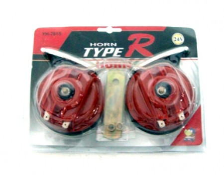 Claxon auto Type R 24V set